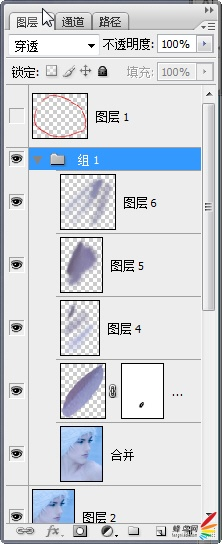 Adobe Photoshop肖像修饰技巧之高调人像(中)