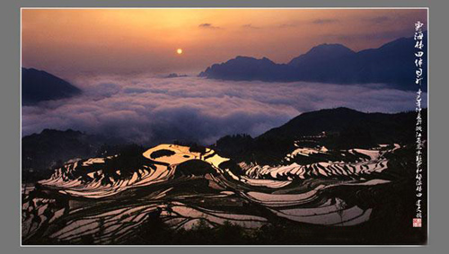 艺术黑白云雾风景